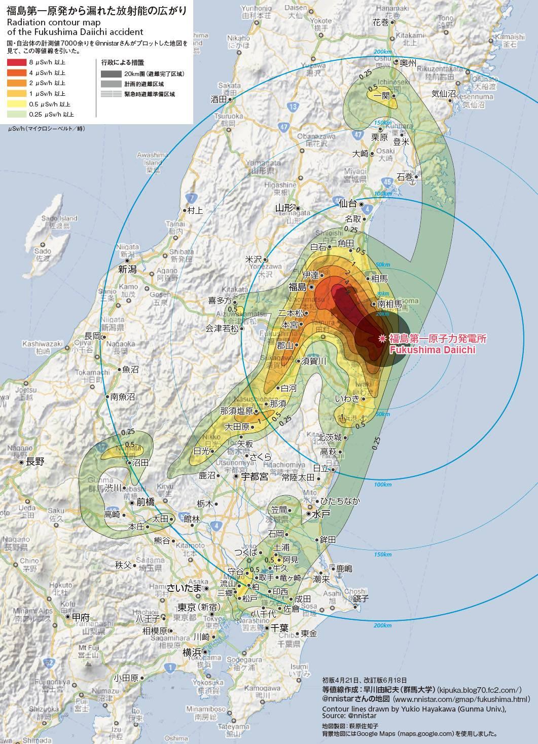 日本は放射能と共に生きるしかないのか。